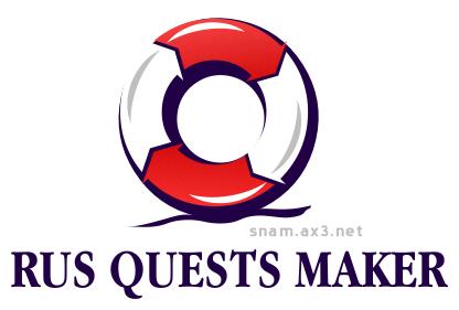 Скачать бесплатно Rus Quests Maker Dvade
