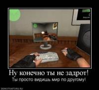 Задротство - основа MMO игр