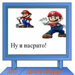 Просмотр профиля: nasrato08